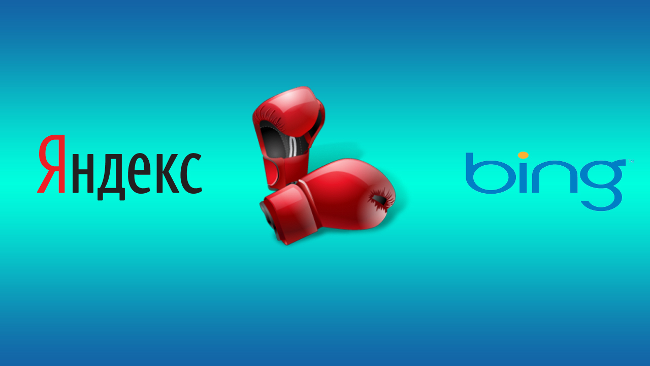 Yandex Beats Bing