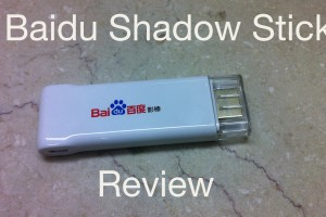 Baidu Shadow Stick Review